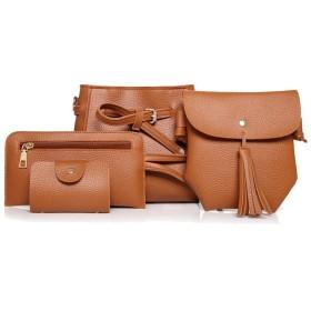 H&X® 牛皮をまねる レディース レジャーバッグ 4点セット 手さげバッグ ショルダーバッグ 財布 カードケース (ブラウン)