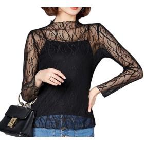 (ビグッド)Bigood レディース セクシー シースルー ブラウス 透け 薄手 Tシャツ カジュアル インナー(タイプD)