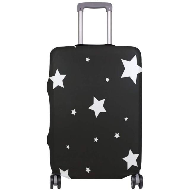 スーツケースカバー 伸縮 ファスナー トランクカバー ラゲージカバー プリント かわいい 防塵カバー おもしろい 旅行 S/M/L/XL サイズ かっこいい おしゃれ 洗える 耐久性 弾力性 Jiemeil 星
