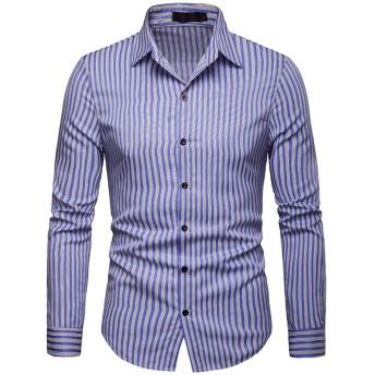 WHATLEES メンズ シャツ 長袖 ストライプ柄 ブルー シンプル カジュアル シルエット 大きいサイズ 着回し 春秋BA0240-Blue-XL
