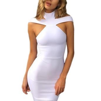 肩包帯鉛筆bodyconパーティードレスから女性の端綱 White BYLx140-White-XL