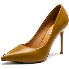 [ファイン・ショップ] ハイヒール 10cmヒール ピンヒール レディース 美脚 ポインテッドトゥ 合皮 歩きやすい 履きやすい ヒール高め ベーシック OL風 フォーマル 就職活動・結婚式・冠婚葬祭など イエロー 23.0cm