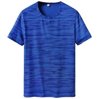 Tシャツ メンズ 大きいサイズ Holdego メンズ 無地 吸汗速乾 シンプル Tシャツ 丸首 五分袖 夏季対応 tシャツ メンズ ファッション メンズ tシャツ スポーツ キングサイズ カジュアル 軽い 柔らかい ゆったり