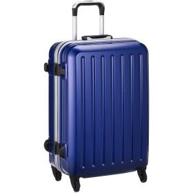 [アメリカンフライヤー] スーツケース The SILENT PREMIUM LIGHT 58L 65 cm 3.9kg ブルー