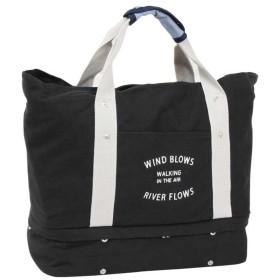 Urhomy マザーズバッグ トートバッグ 二層式 旅行バッグ 靴収納 軽量 特大サイズ 大容量 多機能 スーツケース インナーポチ付き 手提げバック スポーツバッグ 機内 持ち込み レディース (黒)