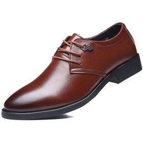 [visionreast] ビジネスシューズ メンズ 軽量 革靴 カジュアル ポインテッドシューズ クッション性 防滑 レースアップシューズ 快適 撥水アッパー 通気性 ウオーキングシューズ 屈曲性 ブラウン 27.0cm