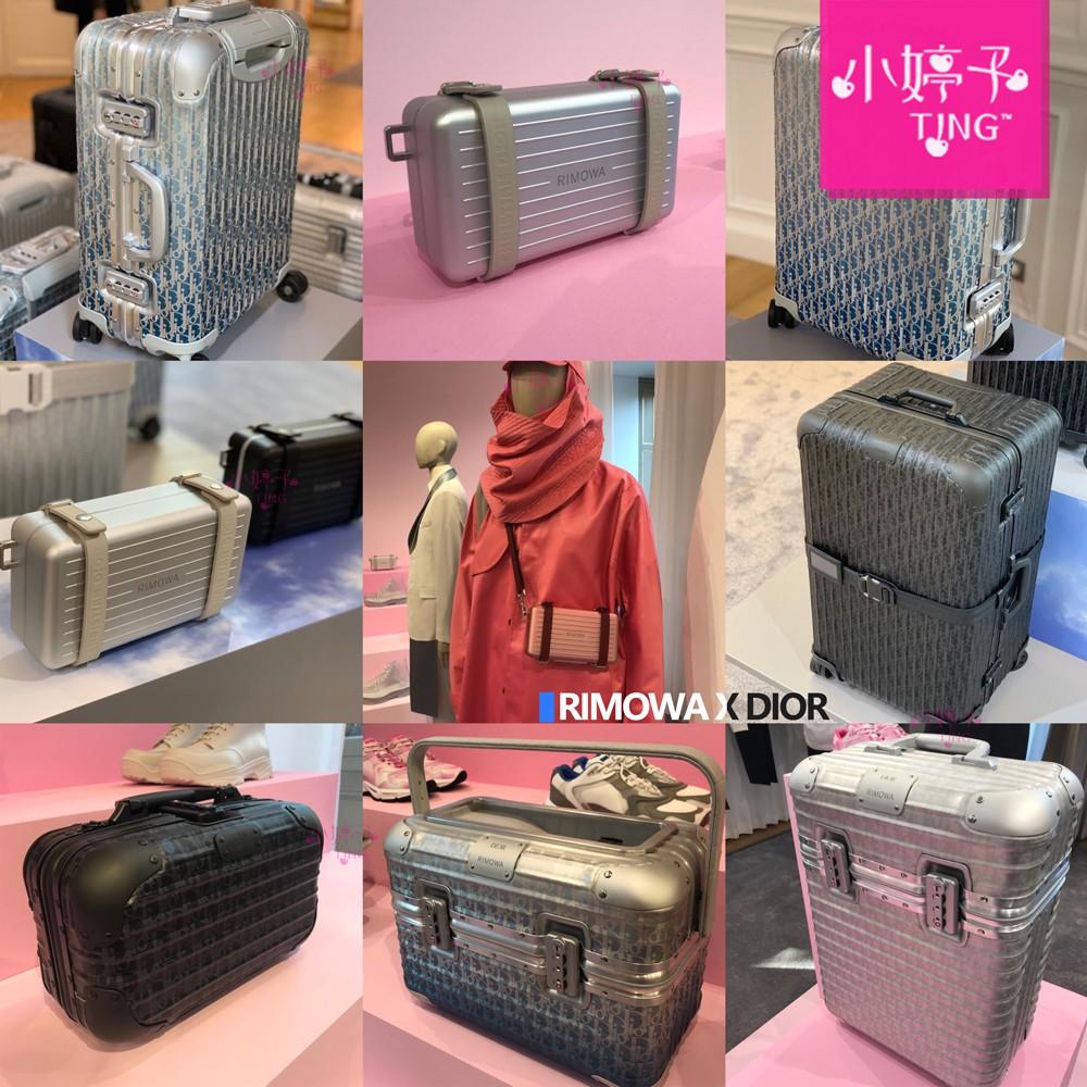RIMOWA X DIOR 背包/香檳箱/手提包/手拿包/登機箱 小婷子 限量聯名款 歡迎聊聊詢問