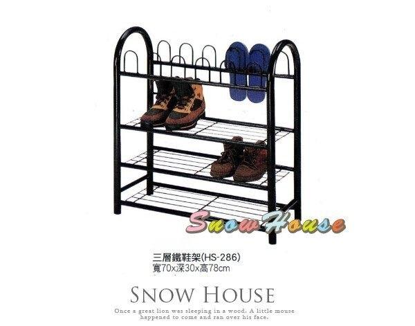 ╭☆雪之屋居家生活館☆╯R566-09 三層鐵鞋架/ 鞋櫃/ 拖鞋架DIY