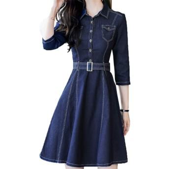 [美しいです]気質のシャツの襟、長袖のデニムドレス、スリムな多目的デニムスカート (M, 青)