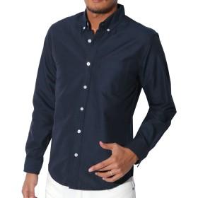 【オックスフォードボタンダウンシャツ】シャツ 無地 オックスフォード ボタンダウン ネイビーL
