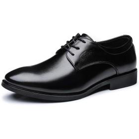 [CHENJUAN] 靴男性ビジネスオックスフォードカジュアル快適なクラシックピュアカラーラウンドトゥ紳士スタイルフォーマルシューズ (Color : ブラック, サイズ : 23.5 CM)