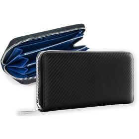 FRULE 牛革 長財布 イタリア革職人が厳選したカーボンレザー 大容量 メンズ 財布 (ブルー)