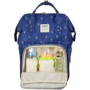 リュック マザーズバッグ 大容量 多機能 ベビー用品収納 防水 ママリュックショルダーバッグ