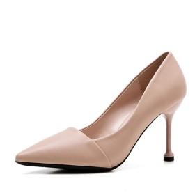 [スター イー ビズネス] サンダル パンプス レディース ハイヒール ピンヒール 美脚 合皮 8cm 22.0-24.5 歩きやすい おしゃれ 痛くない 脚長 滑り止め ポインテッドトゥ ヌードピンク(8cm) 24.0CM