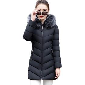 BSCOOLレディース 中綿ジャケット スリム ダウンコート 冬服 あったか 防寒 綿入れコート フード付き 防風 アウター(B黒)