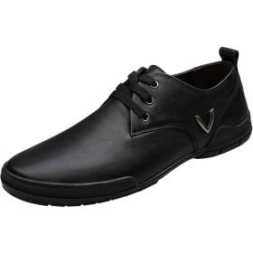 [LANSI] レンシー メンズ 上質 本革 皮靴 カジュアル ファッション 靴防臭シート 通勤 婚宴 滑り止め 快適 皮靴 魅力的 柔らか 通気性 車縫い 速乾性 天然ゴム 男性用 手作り 四季 ビジネスシューズ (ブラック-46)