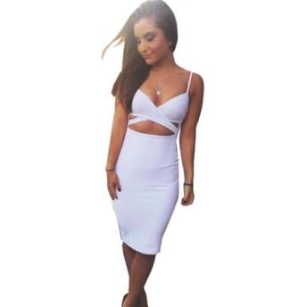 (プレクラースナ)欧米 スタイル 超 セクシー ワンピース ブラ 一体 型 パッケージ ヒップ スリム ボディコン セミ ロング スカート ナイト ドレス 選べる 3 色 各 3 サイズ (S, 白)