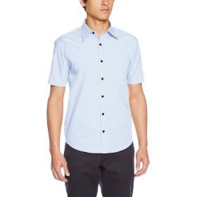 [アルベ] シャツ ベーシックシャツ 半袖 男女兼用 メンズ レディース [ブロード]左胸ポケット 飲食店 レストラン カフェ 厨房 内装や業態に合わせて 全7サイズSS~4L 選べる12色 EP5963 サックス 日本 S-(日本サイズS相当)