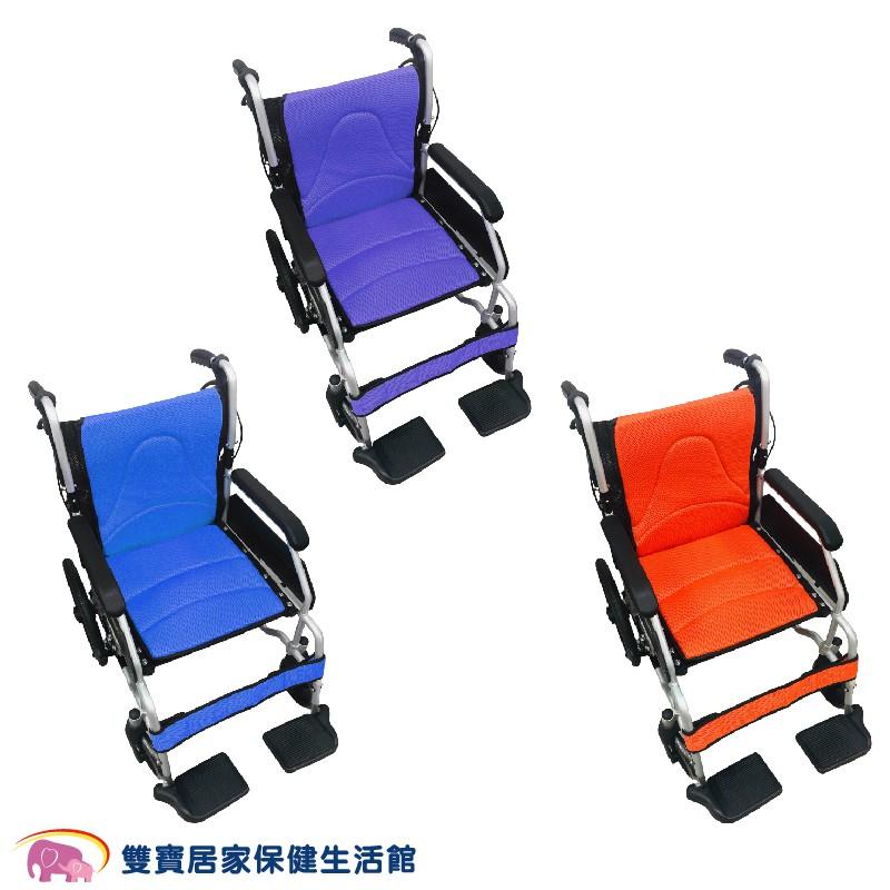 鋁合金輪椅 小輪 輕量型輪椅ER-0013 手動輪椅 ER0013 外出型輪椅 輪椅B款 醫療級輪椅