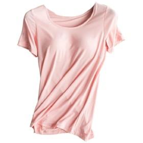 maweisong 女性半袖ティースクープネックはブラのパッド入りの基本的なTシャツを内蔵 Pink XS