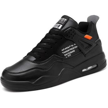 [Bormran] 6cm身長アップ メンズ 背が高くなる靴 シークレットスニーカー シークレットブーツ 厚底スニーカー ランニングシューズ シークレットシューズ スニーカー おしゃれ 赤 黒 白 FDX191 (25.5cm, ブラック)