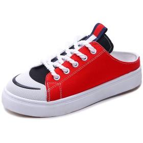 [アズルテ] 楽ちん スニーカー レディース 歩きやすい 靴 クロッグ スリッポン S~L サボ フラット スポーツ サンダル シューズ かかとなし M レッド