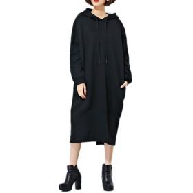 StyleDome レディース 長袖 チュニック パーカー ロング 裏起毛 厚手 フード付き 黑 大きいサイズ あったか 体型カバー ブラック M