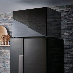 Fareed/ファリド 冷蔵庫上ストッカー 幅65cmホワイト