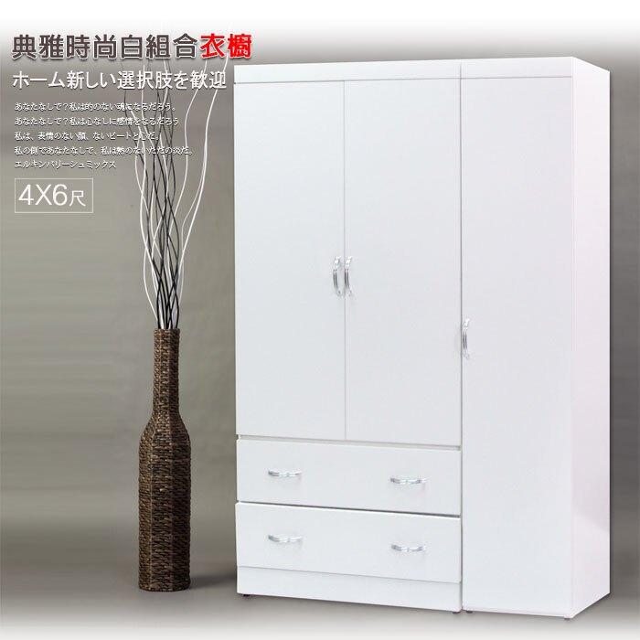 【UHO】典雅時尚白4X6尺組合式衣櫥(三門二抽)