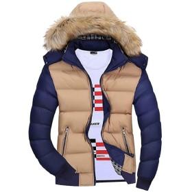 maweisong メンズ冬暖かいコントラストカラーフード付きジャケットパーカーコート Khaki XS