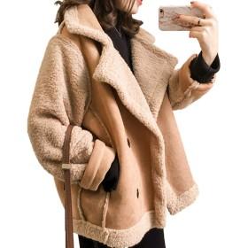 [美しいです] ムートンコート アウター ハーフコート 綿入れ ムートンジャケット 折り襟 ショートジャケット スウェード ボアブルゾン ファッション 通学 通勤 カーキL