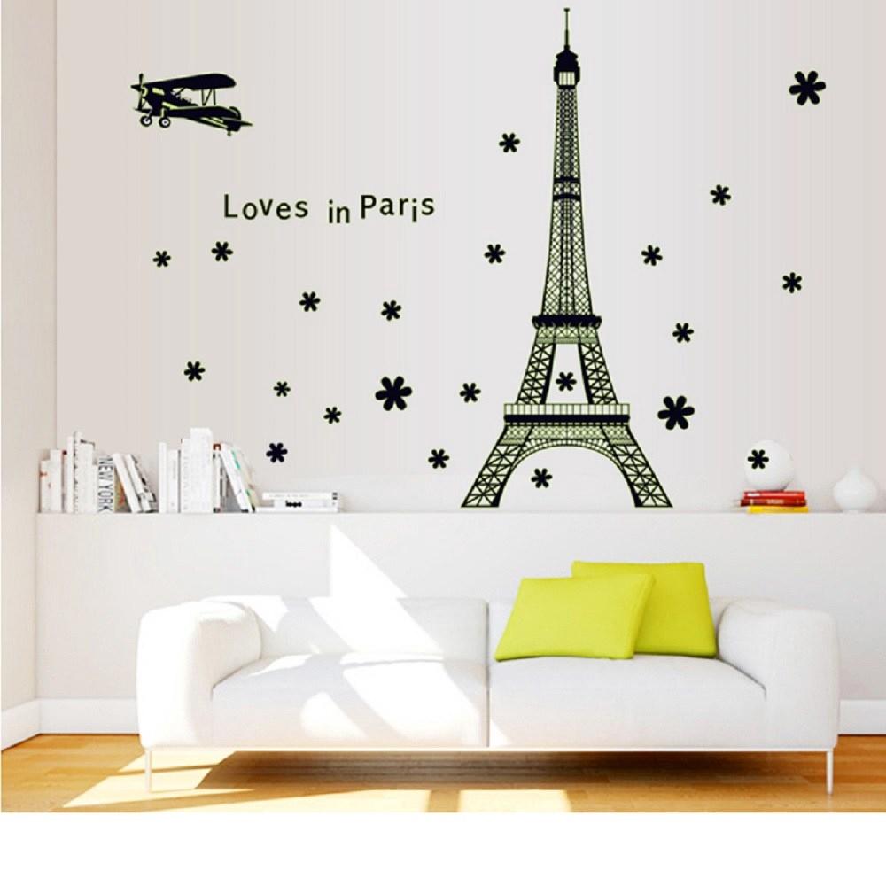 高級無痕環保夜光壁貼巴黎鐵塔60x90CM 混款