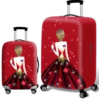 MOTOYOU スーツケースカバー 防塵カバー 人気 おしゃれ かわいい 人物 キャラクター 女の子柄 花柄 赤 伸縮素材 盗難防止 出張 旅行 男女兼用 S 18-20インチ