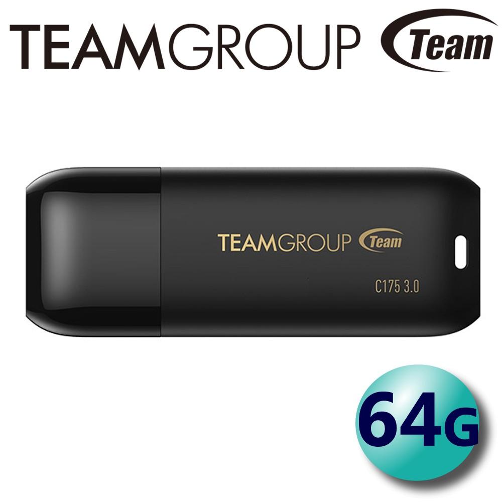 Team 十銓 64GB C175 USB3.0 64G 隨身碟 珍珠碟