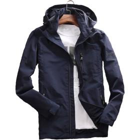 Aeneontrue メンズ パーカー ジャンパー ジャケット 長袖 フード付き ウィンドブレーカー アウトドア コート 刺繍 ファッション 4色展開(ネイビー 4L)
