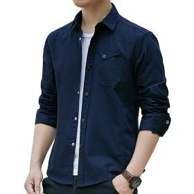 シャツ メンズ オシャレ 長袖 無地 春 夏 秋 細身 シャツ メンズ オックスフォードシャツ 綿 スナップ (#4-ブルー, XL)