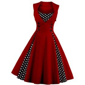 ワンピース ドレス ジャンパースカート A字形 ハイウエスト 50年代スタイル パーティー 多色サイズ - ワインレッド, L