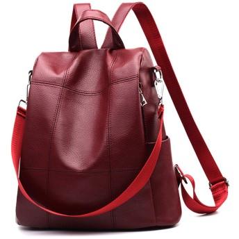 ENVOY(エンヴォイ) 3way リュック レディース 軽量 マザーズバッグ ビジネスバッグ ショルダー 人気 通学 旅行 バックパック