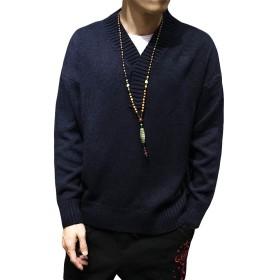 FOMANSH セーター メンズ ニットセーター 長袖 Vネック 無地 カットソー カジュアルカジュアル 大きいサイズ M-3XL 春秋 柔らかい 暖かい 冬服