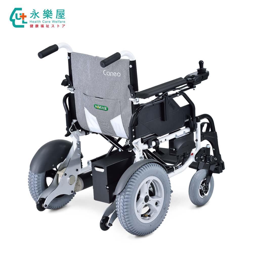 光星 電動輪椅 CANEO-Q 永樂屋健康福祉