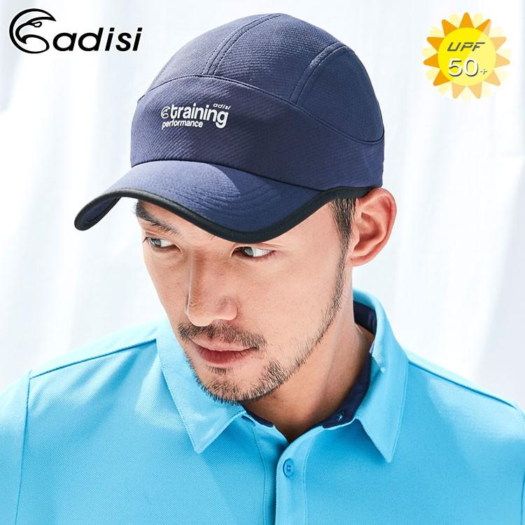 ADISI COOL鈦透氣速乾訓練球帽 AS19032 (F)