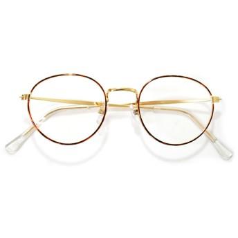【全6色】 伊達メガネ サングラス ボストン ウェリントン ライトカラーレンズ 薄い色 伊達眼鏡 ダテメガネ 丸メガネ 丸めがね 丸眼鏡 メンズ レディース 丸型 カラーレンズサングラス UVカット