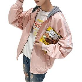 BeiBang(バイバン)メンズ スタジャン ゆったり ブルゾン フード付 ジャンパー 薄手 軽量 ジャケット 春服 アウター ストリート系(16ピンク)