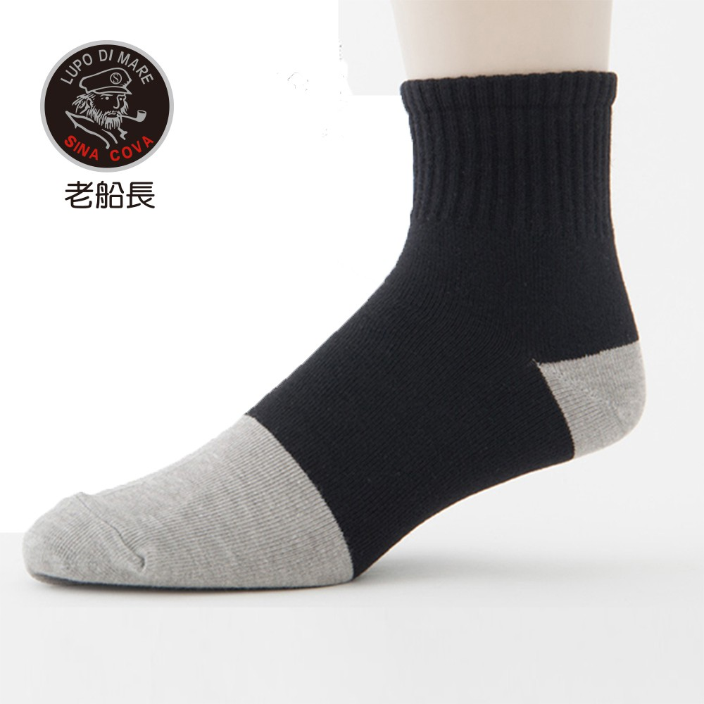 【ifeet】MIT竹碳森呼吸休閒襪(1106-3)-6雙入-黑色(老船長sinacova)