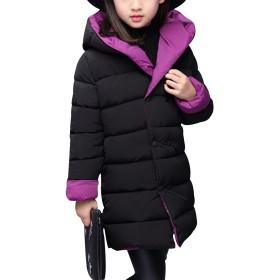 子供 キッズ 服女の子 冬 ダウン 中綿 コート ジャケット アウター ベンチコート 冬防寒 パープル 150CM