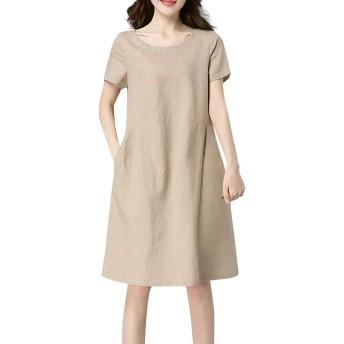 ワンピース レディース Rexzo 純色 無地 綿麻ワンピース ナチュラル シンプル ワンピース ゆったり 体型カバー ドレス 優しい風合い 人気 夏服 膝丈 半袖 ロングスカート 大きいサイズ カジュアル スカート 日常 通勤 通学