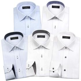 長袖 形態安定 白 ワイシャツ 5枚セット おしゃれ メンズ ノーアイロン ビジネス UND105-A-M