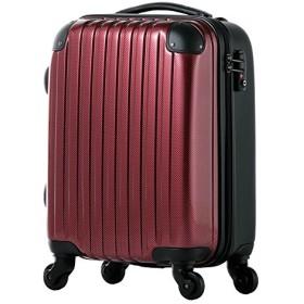 スーツケース 超軽量 TSAロック搭載 ファスナーオープン 4輪キャスター Sサイズ(80031) (ワイン(カーボン))