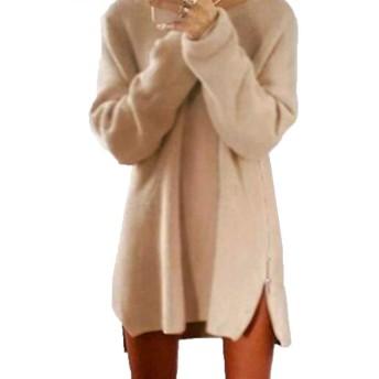 【YOUYOUOK】 秋と冬 長袖 無地 ラウンドネック レジャー 緩いです ジッパー ニット セーター チュニック ワンピース レディース 女性の服 S~5XL (S, アプリコット)