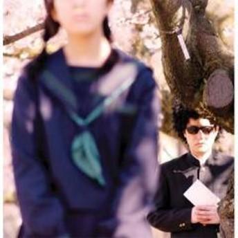池の上陽水 / 女子美【CD】